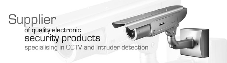 CCTV and Surveillance products | Buy Dome Cameras, Spy Cameras, Bullet Cameras, IP Cameras